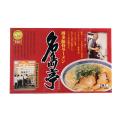 名島亭(なじまてい)2食